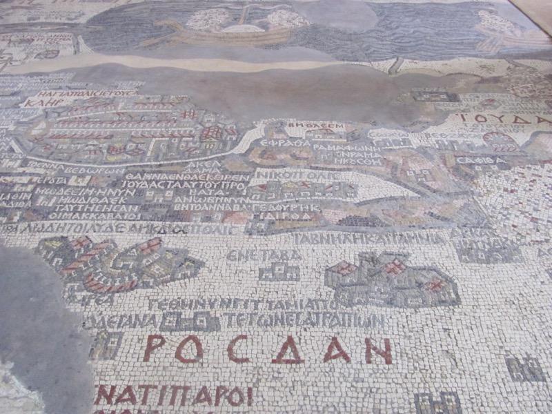 medeba mosaic