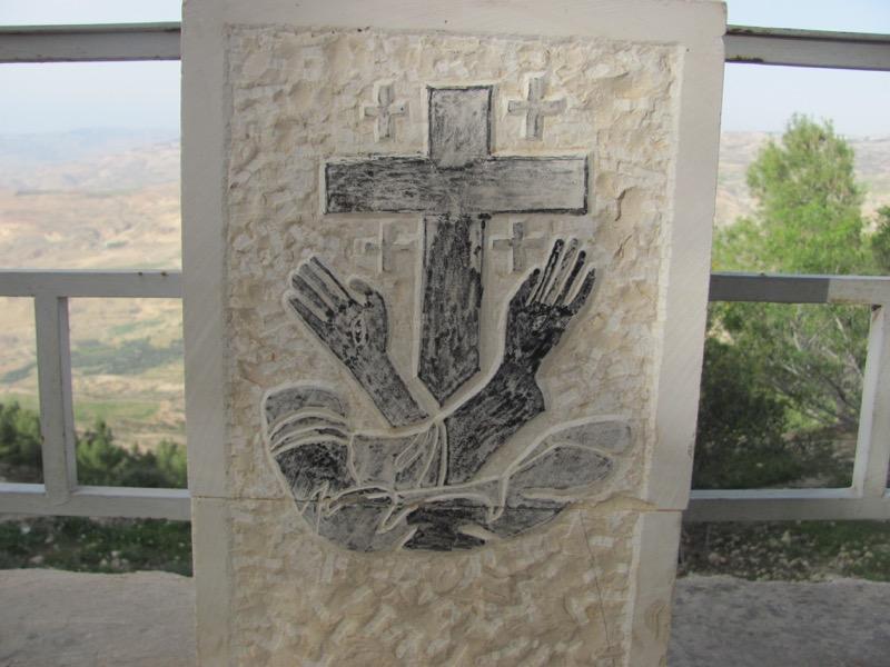 mt nebo cross
