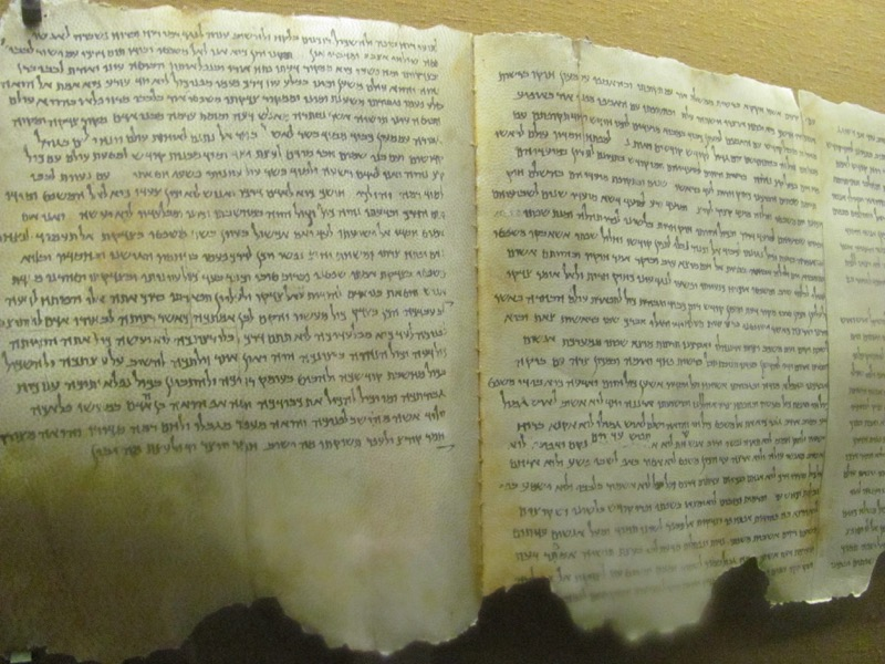 qumran isaiah scroll