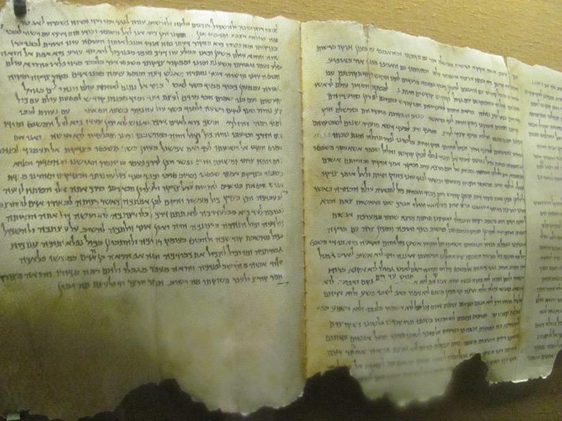 qumran isaiah scroll