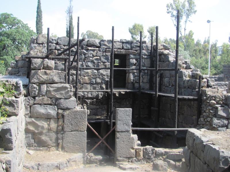 katzrin stone house