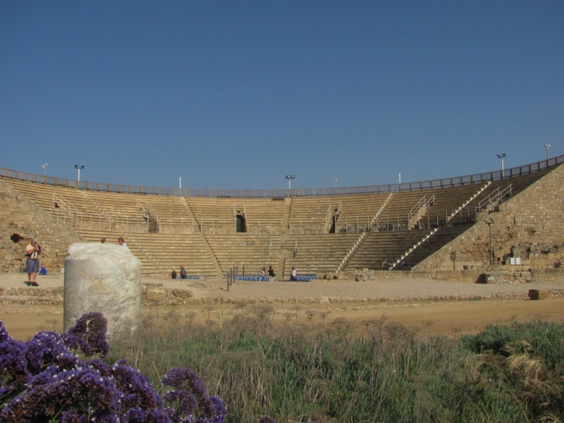theater caesarea