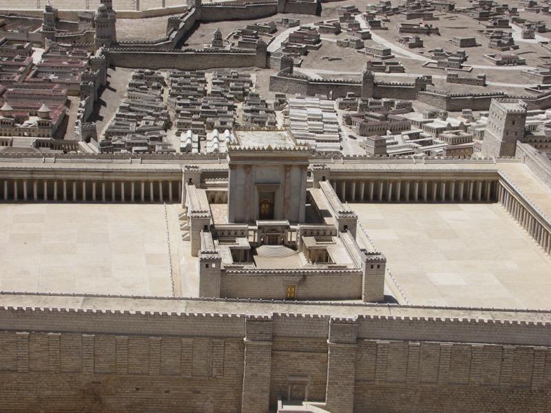 israel museum jerusalem model temple