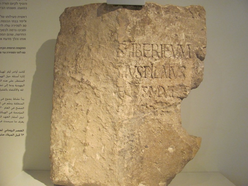 pilate inscription