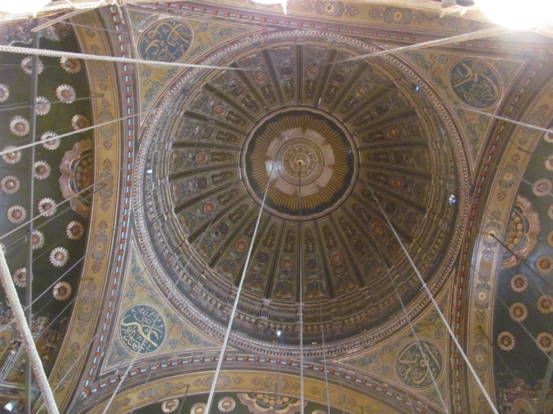 ali mosque cairo egypt