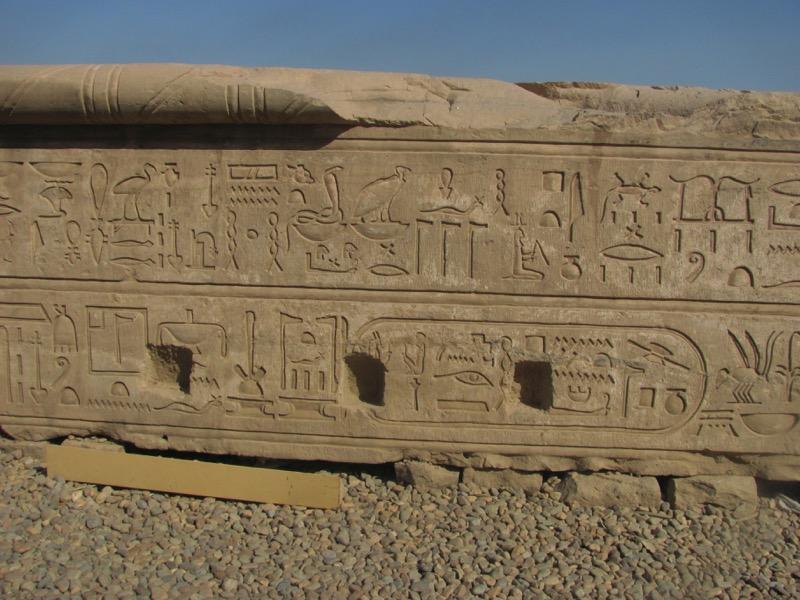 ancient temple egypt