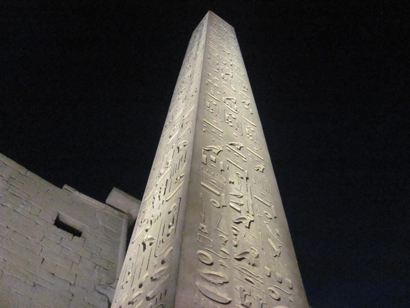 obelisk luxor egypt