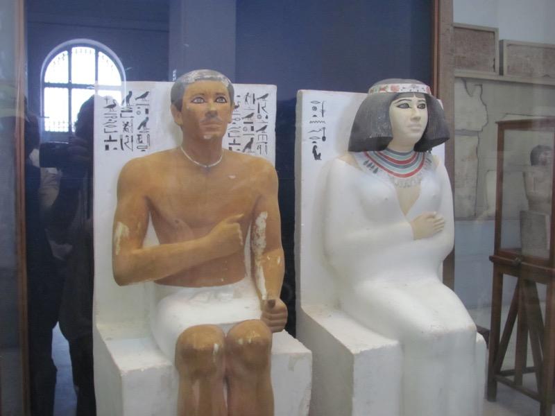 egyptian museum cairo Egypt imhotep pharaoh