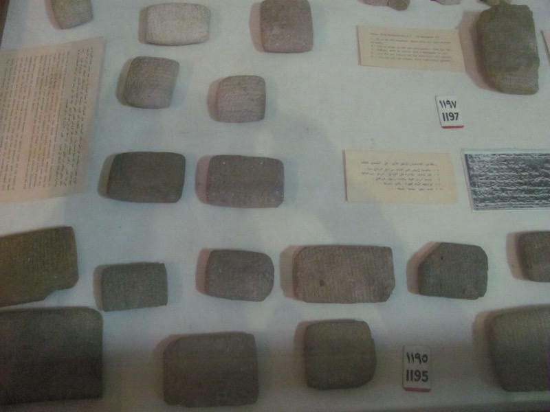 egyptian museum cairo amarna letters