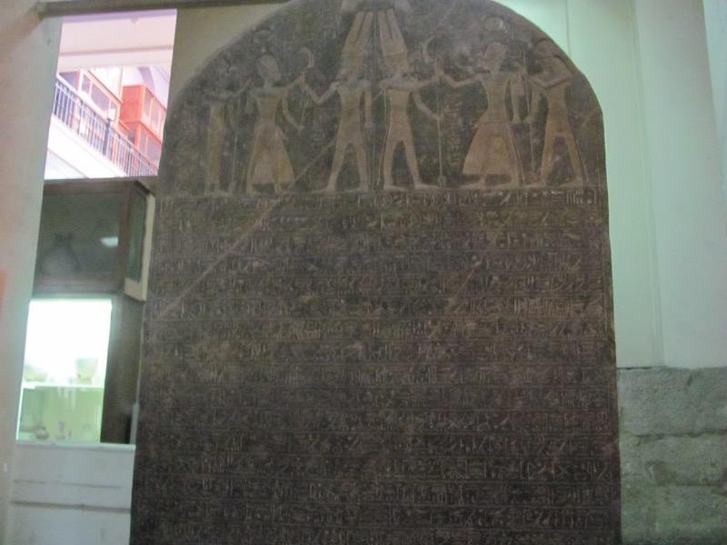 egyptian museum cairo merneptah stele