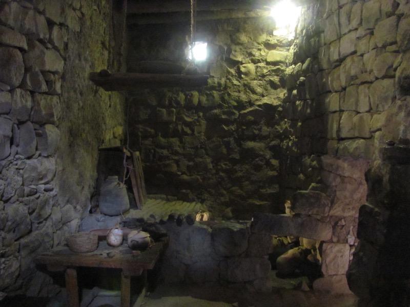 katzrin house of abun