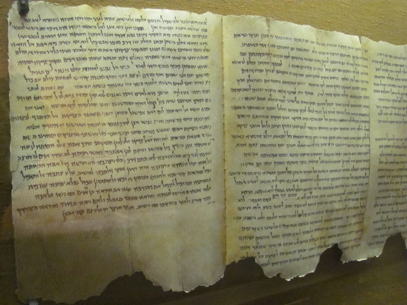 isaiah scroll qumran dea sea scrolls