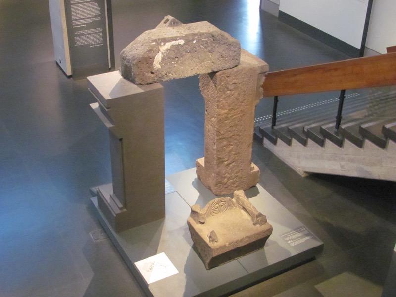 israel museum moses seat chorazim