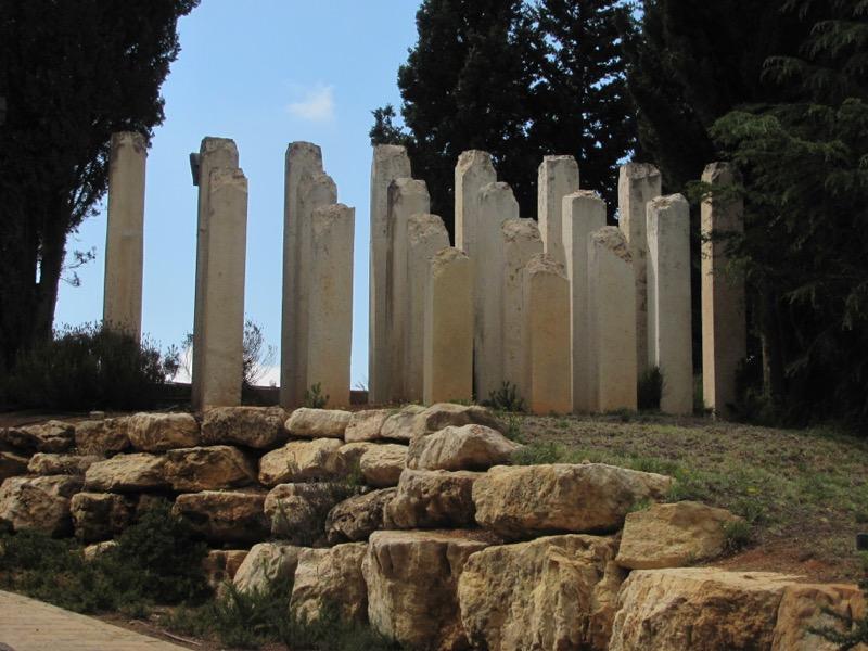 yad vashem children's memorial