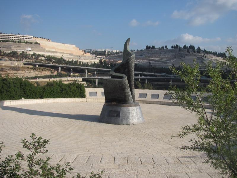9-11 memorial jerusalem