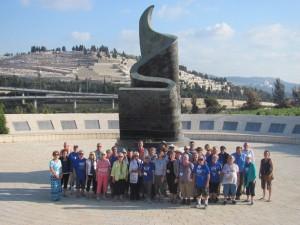 The Israel 9-11 Memorial, Jerusalem