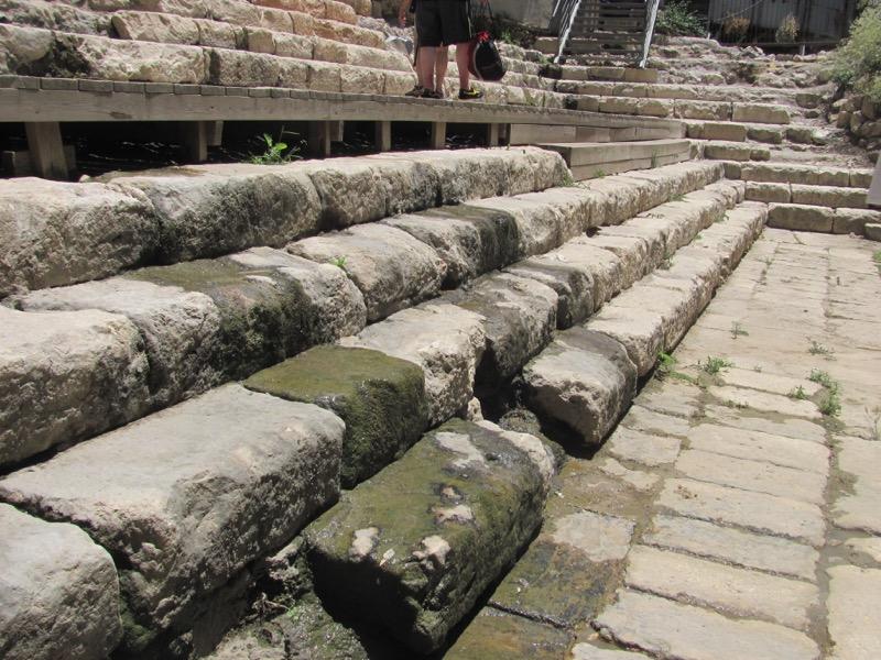 Siloam pool-john 9-jerusalem