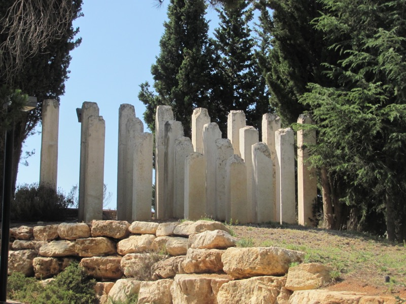 yad-vashem-israel-jerusalem-children's-memorial