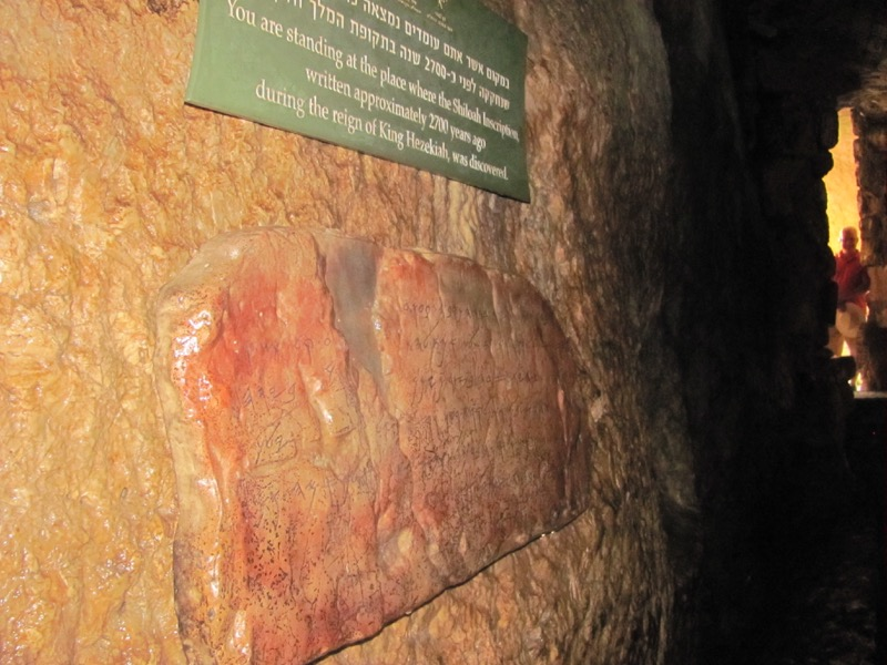 siloam inscription-hezekiah's tunnel