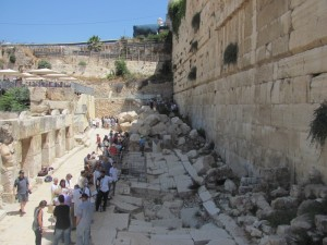 """The """"South Wall"""" excavations of the Temple Mount"""