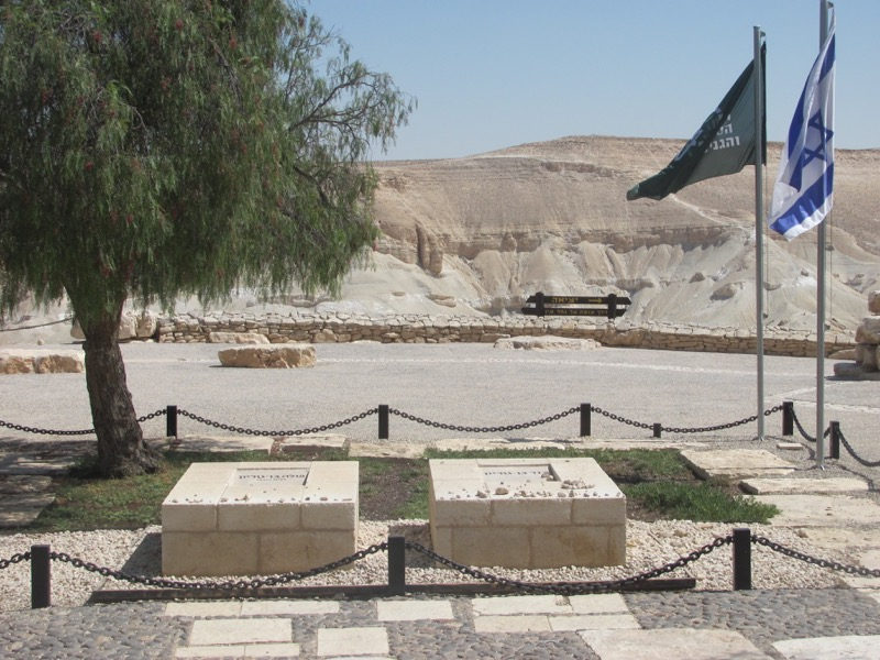 Ben Gurion Grave