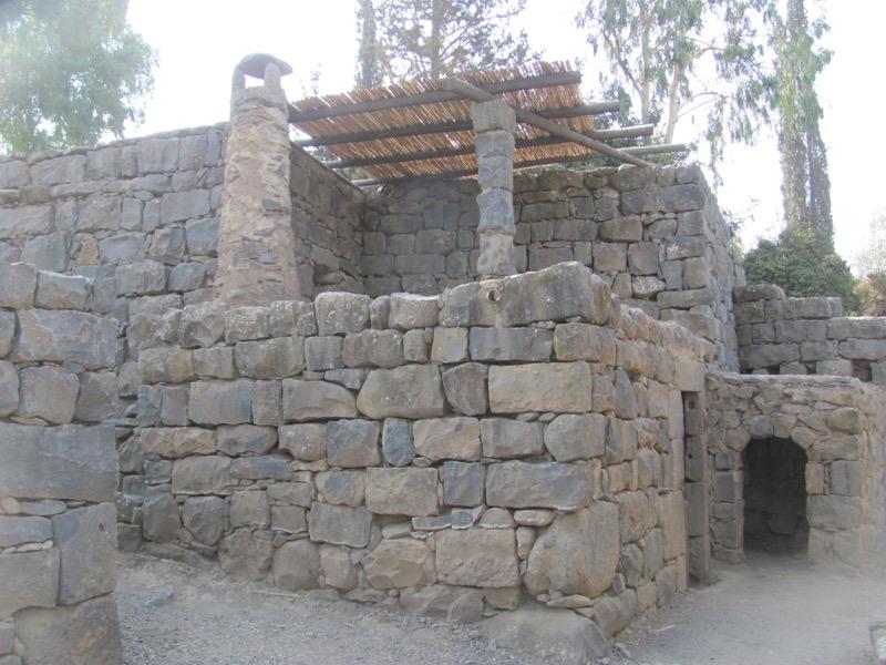 rabbi abun house katzrin