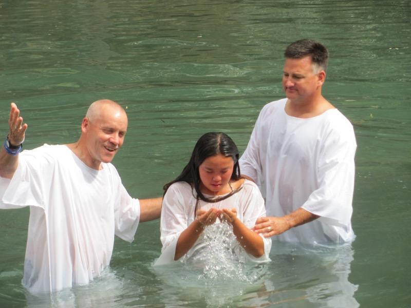 baptism yardenit