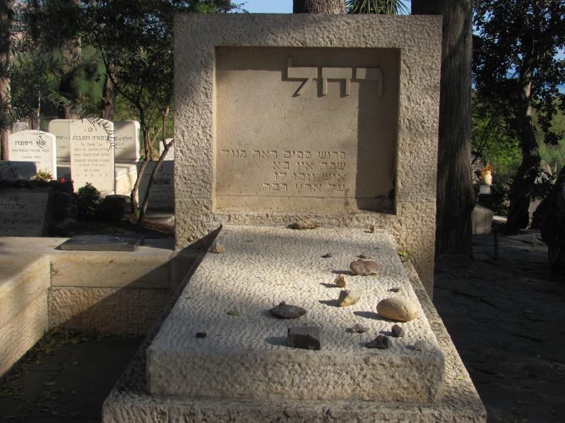 rachel's grave kinneret cemetery