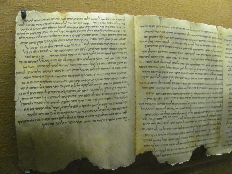 replica of isaiah scrolls
