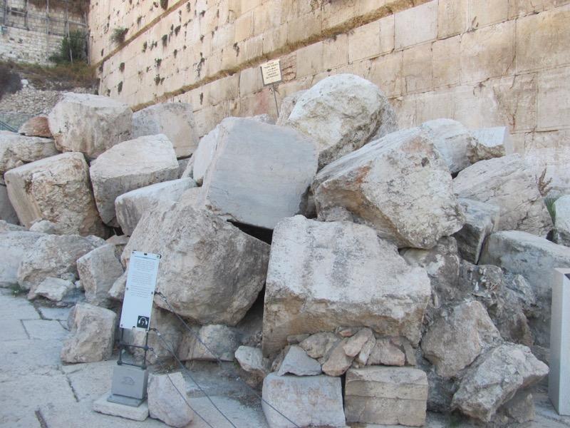 roman stones temple mount