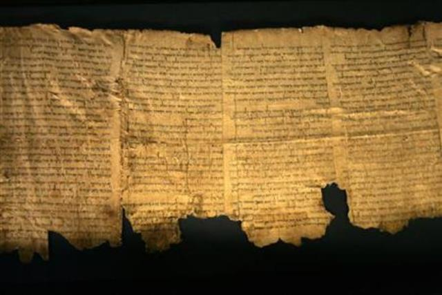 Dead Sea Scrolls Continue to be Revealed!