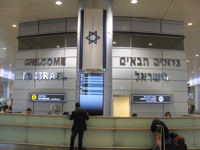 welcome to ben gurion airport
