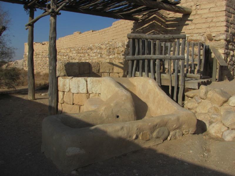 Well of Beersheba