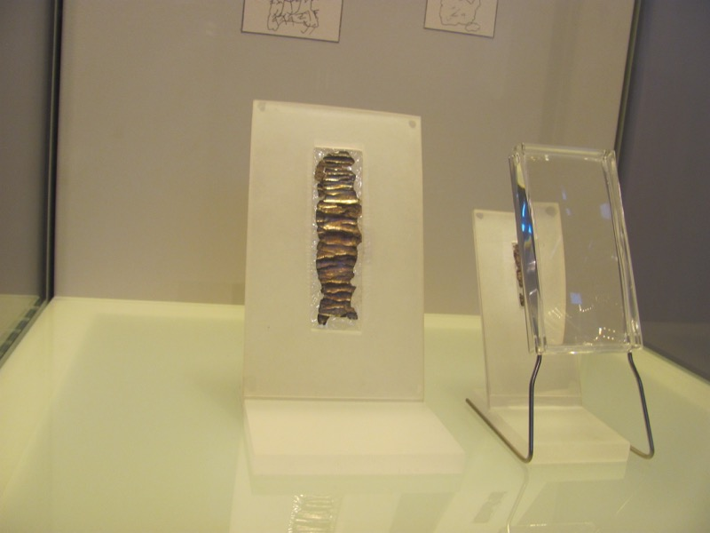 silver amulet israel museum