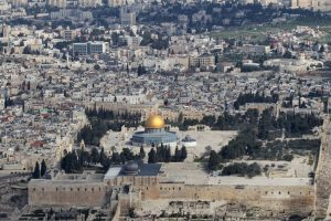 Dome of the Rock and Temple Mount