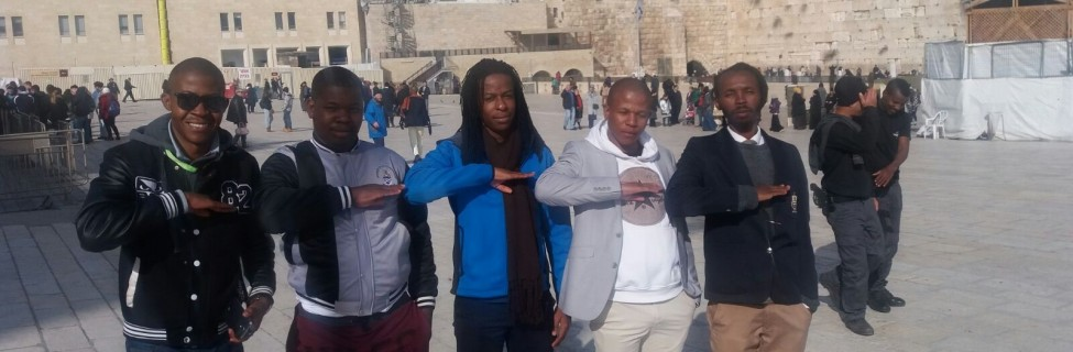 Israel – A South African Perspective
