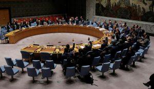 gathering of UN