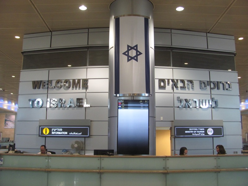 Welcome Israel sign ben gurion airport