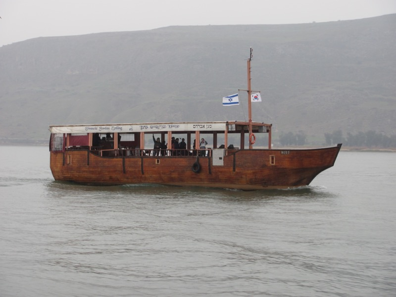 boat ride on sea of galilee