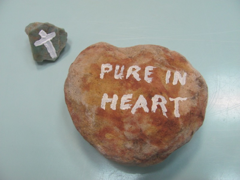 pure in heart israel