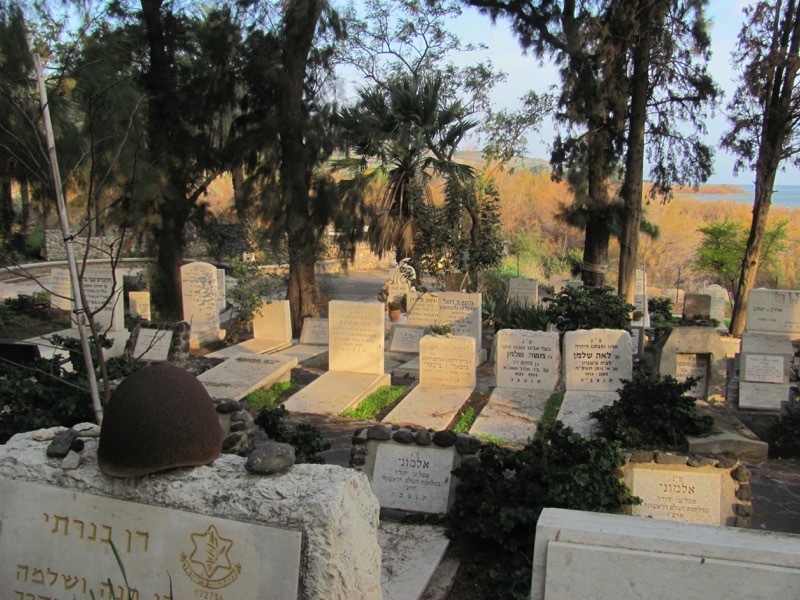Kinneret cemetery Israel Tours
