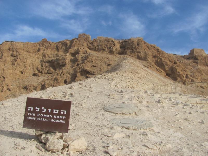 Masada roman ramp israel tour