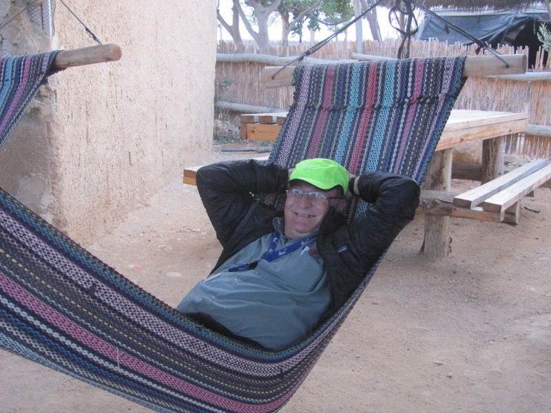 hammock israel tour hanokdim
