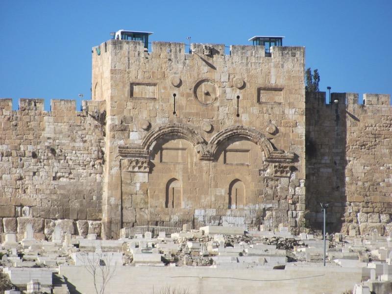 Eastern Gate Jerusalem January 2017 Israel Tour