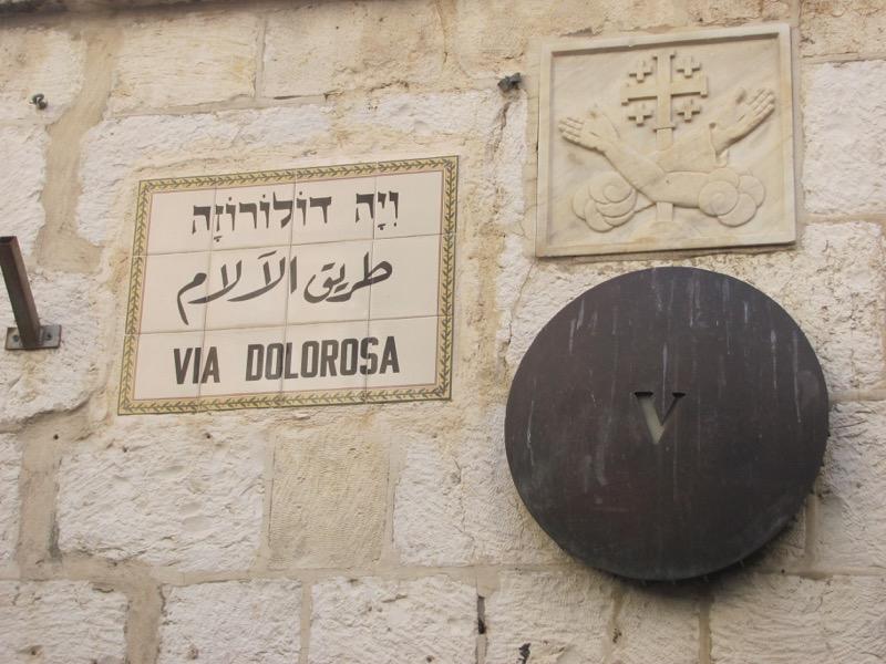 Via Dolorosa Old City Jerusalem January 2017 Israel Tour