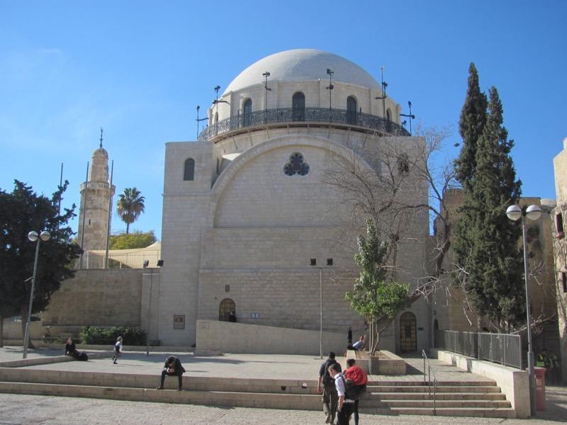 Hurva Synagogue Jerusalem January 2017 Israel Tour