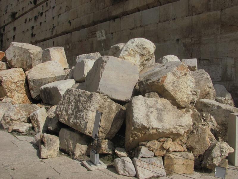 Herodian stone temple Jerusalem January 2017 Israel Tour