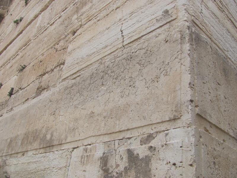 pinnacle of temple Jerusalem January 2017 Israel Tour