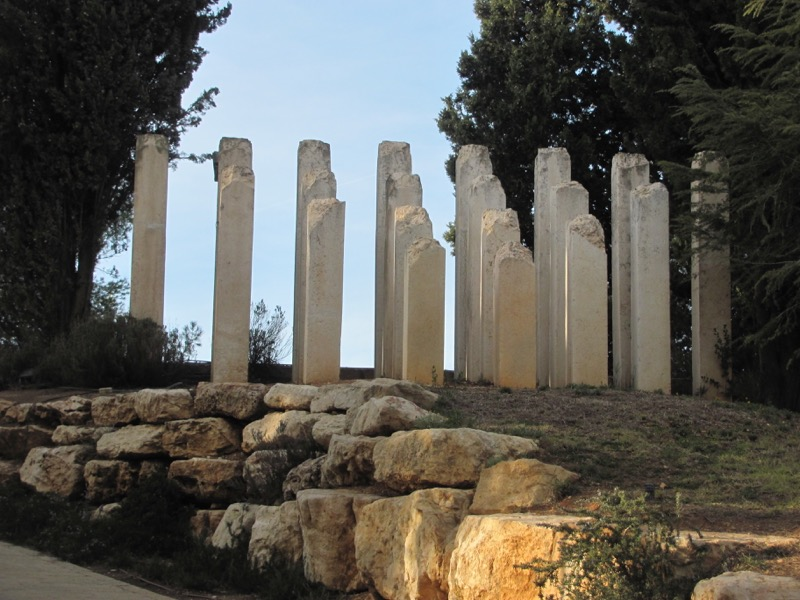 Yad Vashem children's memorial Jerusalem January 2017 Israel Tour