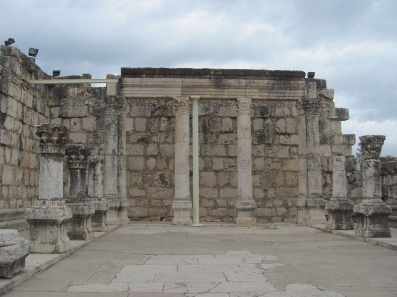 Capernaum synagogue January2017 FAM Israel Tour